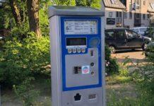 Parkscheinautomat in Buchholz